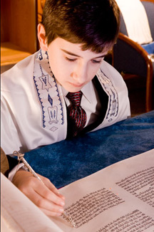 Bar Mitzvah Photography Gallery